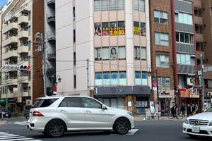 もみの匠恵比寿店の画像1