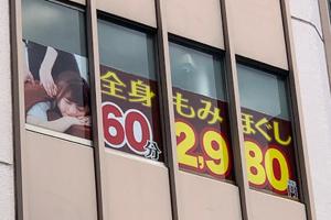 もみの匠恵比寿店の画像2