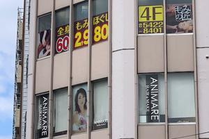 もみの匠恵比寿店の画像3