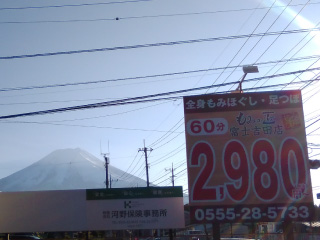 もみの匠富士吉田店の画像10