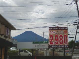 もみの匠富士吉田店の画像9