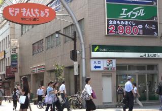もみの匠錦糸町店の画像1