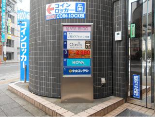 もみの匠川越店の画像2