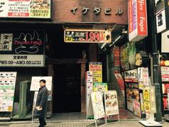 もみの匠 吉祥寺店1