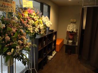 もみの匠錦糸町店の画像2