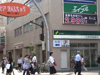 もみの匠錦糸町店の画像5