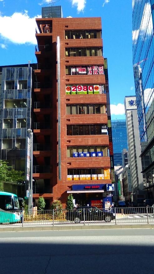 もみの匠 東京駅店1