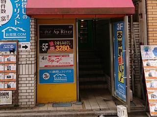 もみの匠上野駅前店の画像3