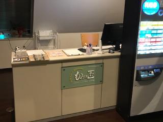 もみの匠横浜店の画像2