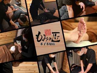 もみの匠米子米原店の画像8